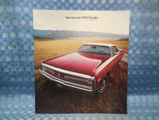 1970 Chrysler Original Deluxe Sales Brochure Full Color New Yorker Newport 300