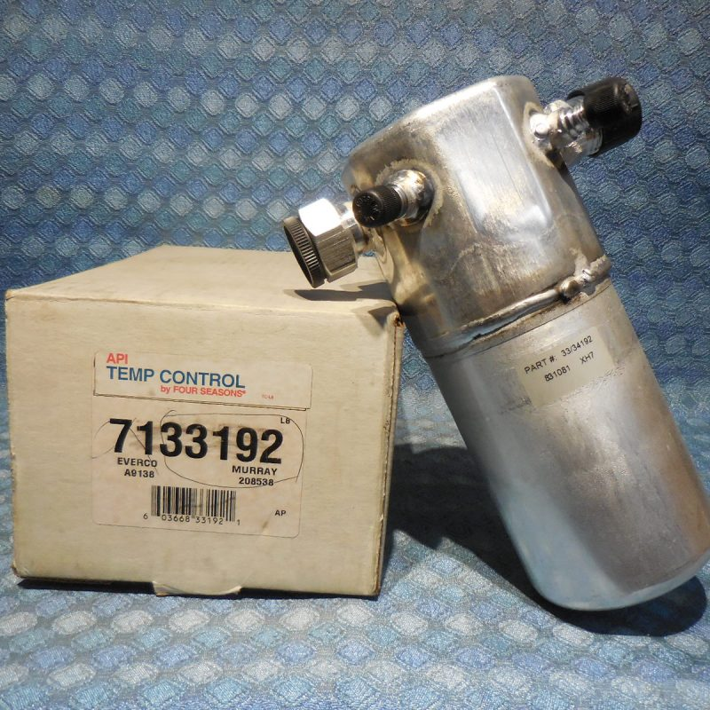 1986-1988 Audi 1985-1992 GM G Van 84 Fiero New A/C Accumulator #7133192 (SEE AD)